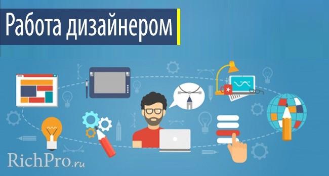 cum să obțineți bani fără a investi pe internet atac asupra platformei de tranzacționare Yula