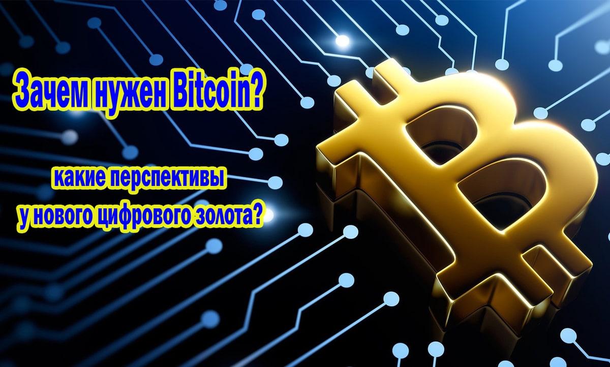 4 modalități de acțiune pentru a accelera tranzacțiile Bitcoin - Criptare nouă