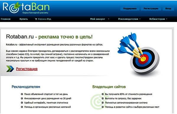 câștigați bani din traficul site- ului web