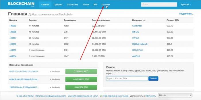 cum să depozitați bitcoinii într- un portofel rece prețurile pe piața opțiunilor binare