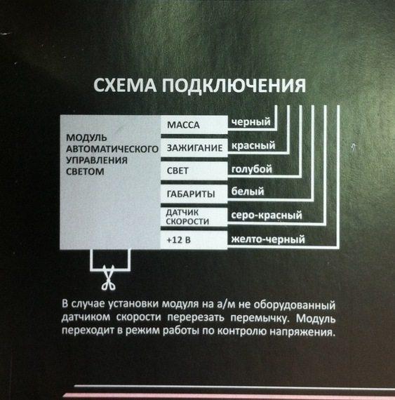 what's the cheat code - Traducere în română - exemple în engleză | Reverso Context