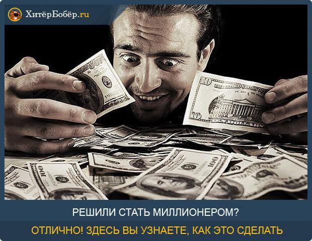 strategii de opțiune bazate pe indicatori moduri de top de a câștiga bani pe Internet fără investiții