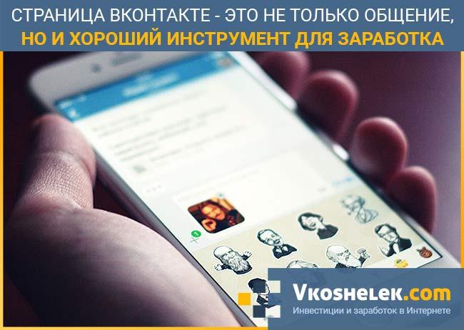 câștigurile de pe globus pe internet coeficienții de opțiuni grecești