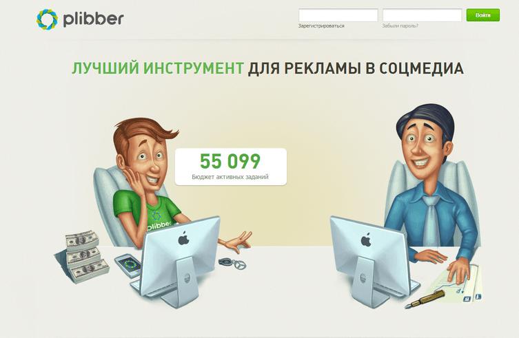 Cum să faceți bani pe internet - BusinessAcademy