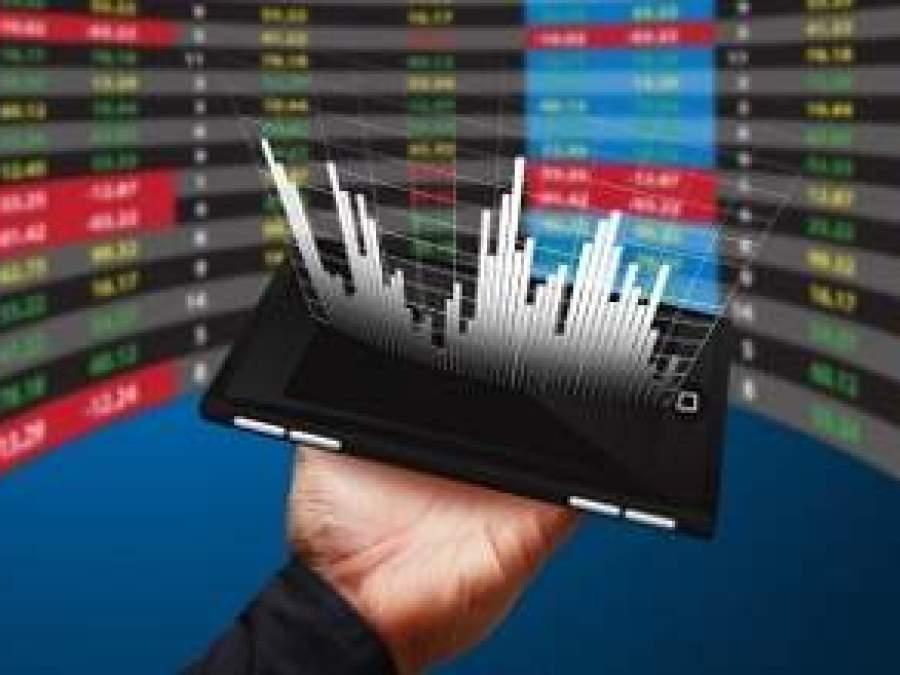 opțiuni binare 120 de secunde piața instrumentelor financiare derivate de tranzacționare
