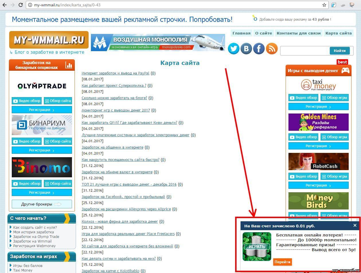 opțiuni binare cu cont video demo unde să cheltui bani pentru a câștiga
