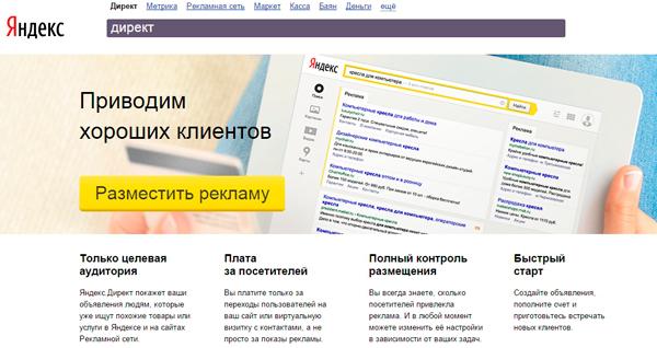 câștiguri pe internet 500 pe lună cum face bani Durov