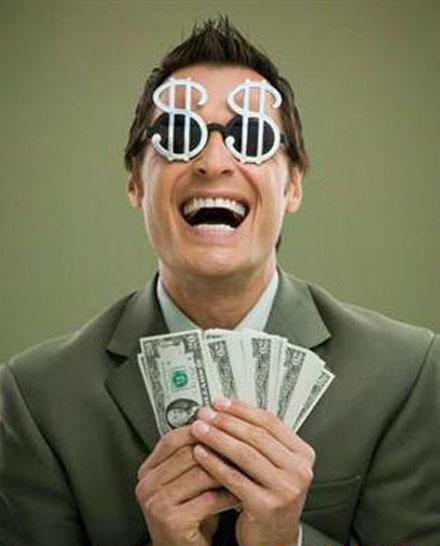 ofertă publicitară pentru a câștiga bani tranzacționarea depozitelor mici