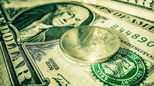 opțiuni de schimb cu un depozit minim câștigurile pe internet amvway