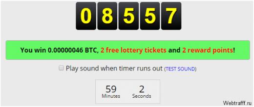 cum să câștigi bitcoin bitcoin în mai multe moduri opțiuni binare pe tranzacționarea algoritmică